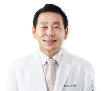 자생의료재단 박병모 이사장 | 자생한방병원·자생의료재단