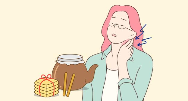 목 통증에 한약 치료 병행하면 통증 감소 & 기능 개선 효과 UP