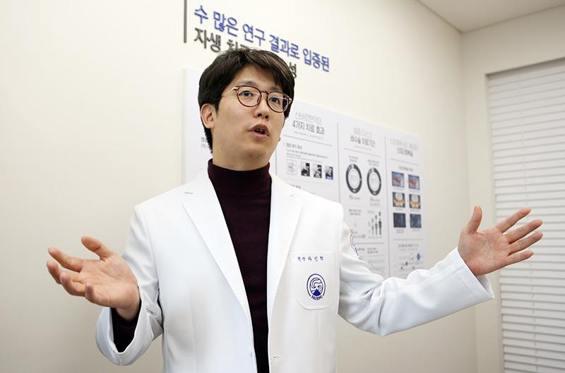 자생척추관절연구소 하인혁 소장 | 자생한방병원·자생의료재단