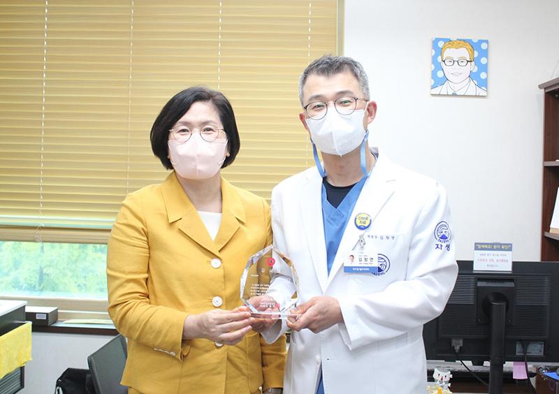 대전자생한방병원 김창연 병원장(오른쪽)이 국민건강보험공단 김재경 대전·세종·충주지역 본부장으로부터 감사패를 전달 받고 있다.   자생한방병원·자생의료재단