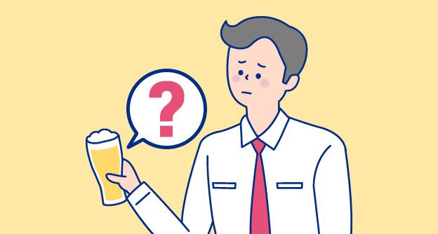 [카드뉴스] 척추관협착증 치료 중인데 술 마셔도 될까요?