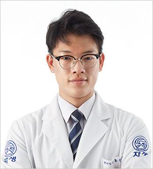 자생한방병원 조후인 한의사