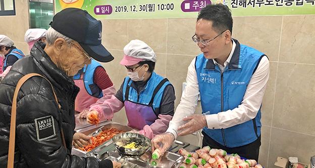 창원자생한방병원,<br /> 새해 앞두고 떡국·한방파스 나눔 실천