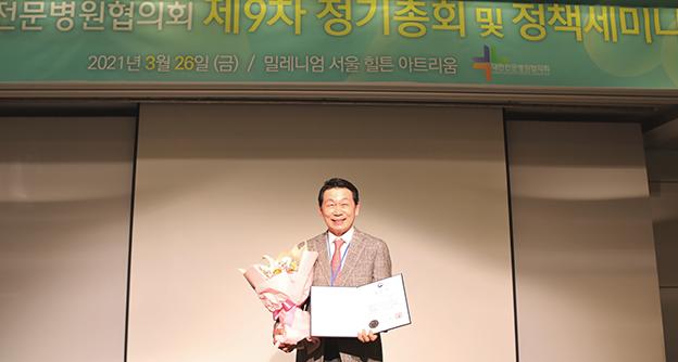 자생의료재단 박병모 이사장,<br />한의학 발전·나눔의료 공로로 보건복지부 장관 표창 수상