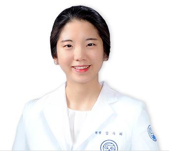 자생한방병원 척추관절연구소 김두리 한의사 | 자생한방병원·자생의료재단