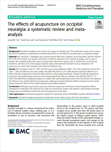 'BMC Complementary Medicine and Therapies' 2020년 6월호에 게재된 해당 연구 논문「The effects of acupuncture on occipital neuralgia: a systematic review and meta-analysis」 | 자생한방병원·자생의료재단