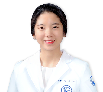자생한방병원 김두리 한의사 | 자생한방병원·자생의료재단