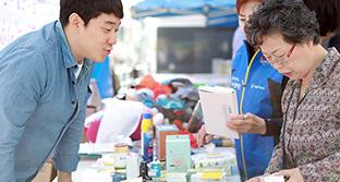 자생의료재단,<br /> '제 7회 희망드림 자선 바자회' 개최
