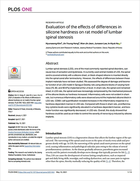 'Plos One' 2021년 5월호에 게재된 해당 연구 논문 「Evaluation of the effects of differences in silicone hardness on rat model of lumbar spinal stenosis」 | 자생한방병원·자생의료재단