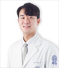자생한방병원 한수빈 한의사
