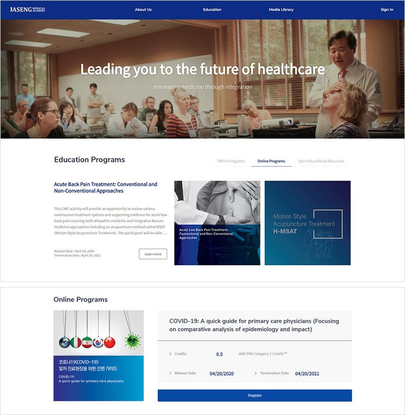 자생 메디컬 아카데미 홈페이지(상) 및 강좌 신청화면(하) | 자생한방병원·자생의료재단