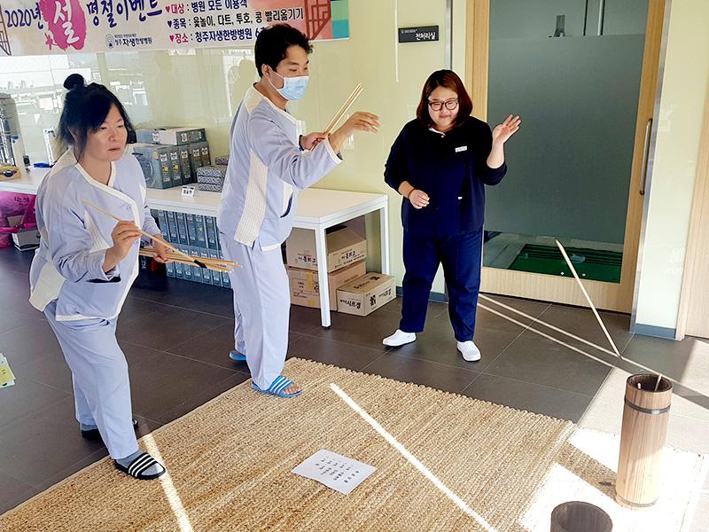 청주자생한방병원 환자들이 설 맞이 행사에 참가해 투호를 즐기고 있다