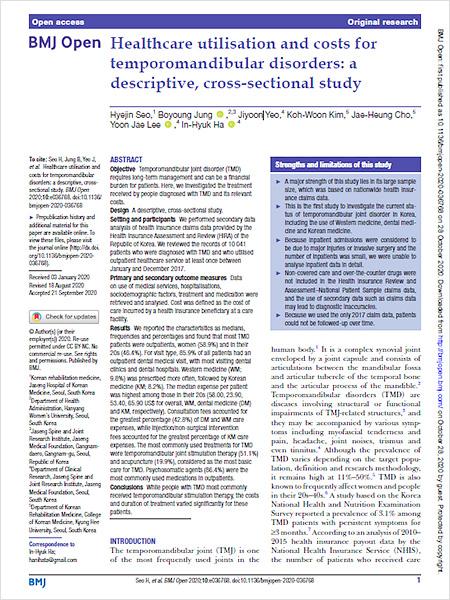 'BMJ open' 2020년 10월호에 게재된 해당 연구 논문「Healthcare utilisation and costs for temporomandibular disorders: a descriptive, cross-sectional study」   자생한방병원·자생의료재단