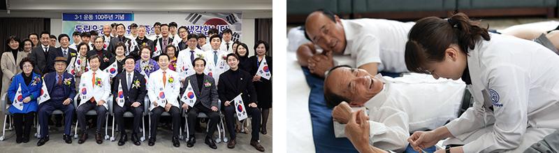 KBS 다큐로 재조명된 독립운동 한의사, 자생이 그 정신을 이어가고 있습니다 | 자생한방병원·자생의료재단