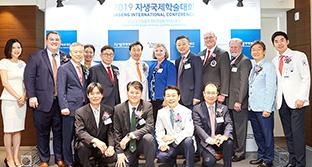 '2019 자생국제학술대회'서 <br />국제 수기치료 발전 위해 공동 연구 및 치료질환의 확장성 논의