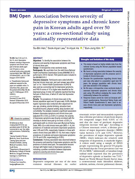 'BMJ Open' 2019년 12월호에 게재된 해당 연구 논문「Association between severity of depressive symptoms and chronic knee pain in Korean adults aged over 50 years:a cross-sectional study using nationally representative data」| 자생한방병원·자생의료재단