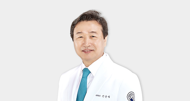 자생의료재단 신준식 명예이사장,<br />'대한한의학회 학술대상' 공로상 수상