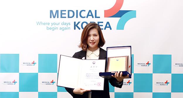 자생메디컬아카데미 신지연 글로벌위원장,<br />'메디컬 코리아' 보건복지부 장관 표창 수상