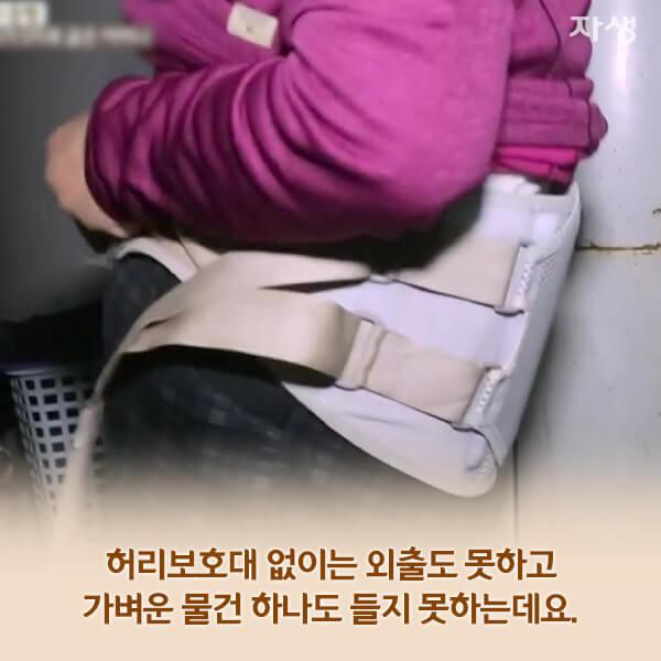 자생의료재단 자생한방병원 별다방! 별걸 다 해주는 고향닥터 - 꽃향기 가득한 통미마을에 사는 ㄱ자 김명옥 어머니06