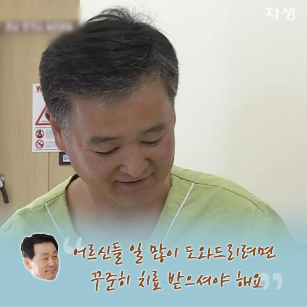 고향닥터: '어르신들 일 많이 도와드리려면 꾸준히 치료 받으셔야 해요'12