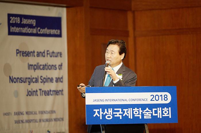 자생한방병원_첫 번째 연자로 나선 신준식 박사는 한국 추나의 역사와 추나를 이용한 통합 비수술 치료에 대해 발표했다.